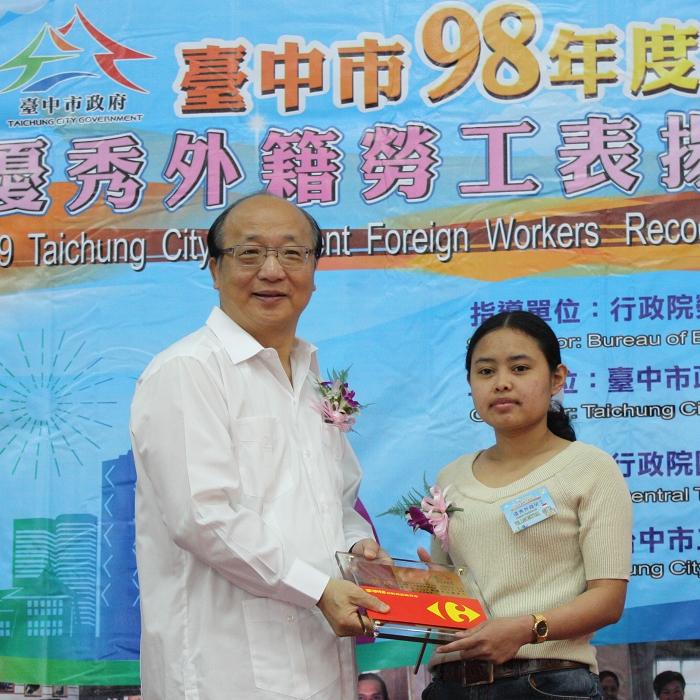 東南亞人力資源管理顧問公司