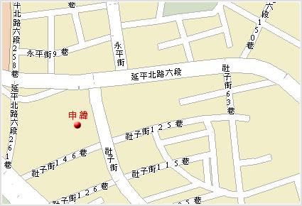 申緯特殊印刷有限公司