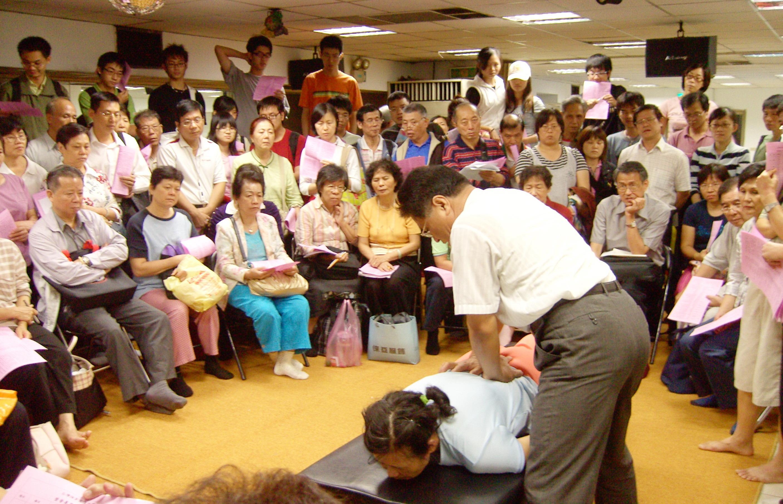 台灣推拿整復協會