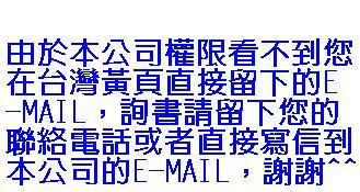 台灣學生書局有限公司