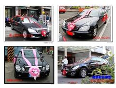 BENZ&BMW幸福結婚禮車,新娘禮車