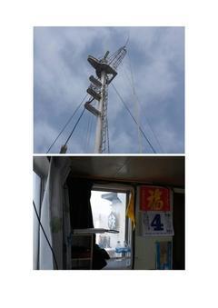 近海漁船用YG-30LTE 行動電話手機增波器