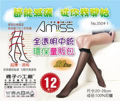 【批發】過濾濾襪-絲襪濾漆-工業用絲襪、試穿襪