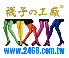 永林針織有限公司(襪子の工廠)