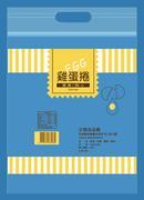 食品包裝袋,食品包裝袋製造,食品包裝袋工廠