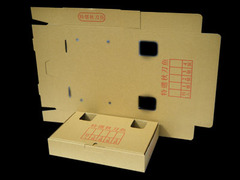 專營製作各式瓦楞紙箱、防水紙箱、包裝紙盒、緩衝包材浪