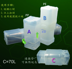 PP方形旋轉伸縮盒