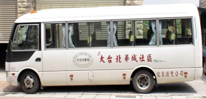 龍萊交通企業有限公司
