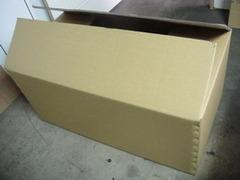 紙箱印刷服務