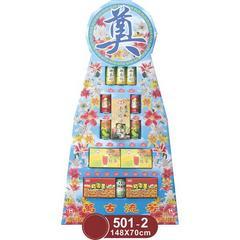 罐頭塔(罐頭禮籃、罐頭座) 五層501-2