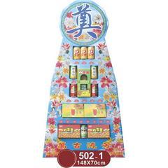 罐頭塔(罐頭禮籃、罐頭座) 五層502-1