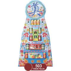 罐頭塔(罐頭禮籃、罐頭座) 五層503