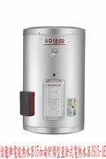 (YOYA)佳龍牌電能熱水器15加侖貯備型直掛式電