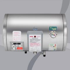 和成牌HCG電熱水器 EH12BAW4☆橫掛式12