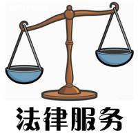 推薦大愛徵信社政府立案0800058007