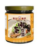 【時尚易素家】素食沙茶炸醬