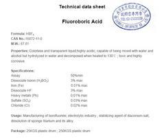 氟硼酸-50%