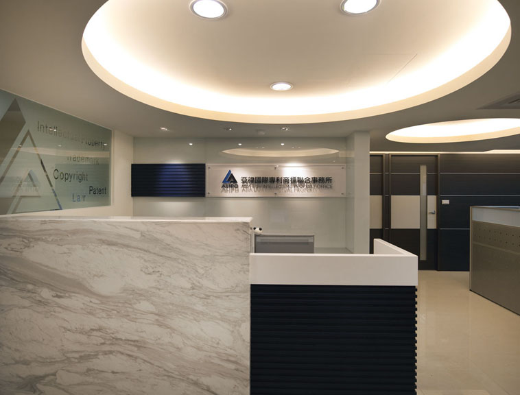 亞律國際專利商標聯合事務所