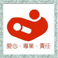 台北縣保母協會