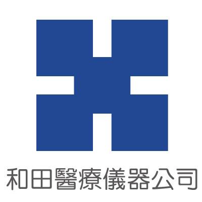 和田國際有限公司