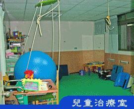 博群復健診所