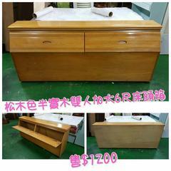 東鼎二手家具 松木色半實木 雙人加大6尺床頭箱
