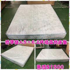 東鼎二手家具 標準雙人5x6.2尺 獨立筒床墊*雙