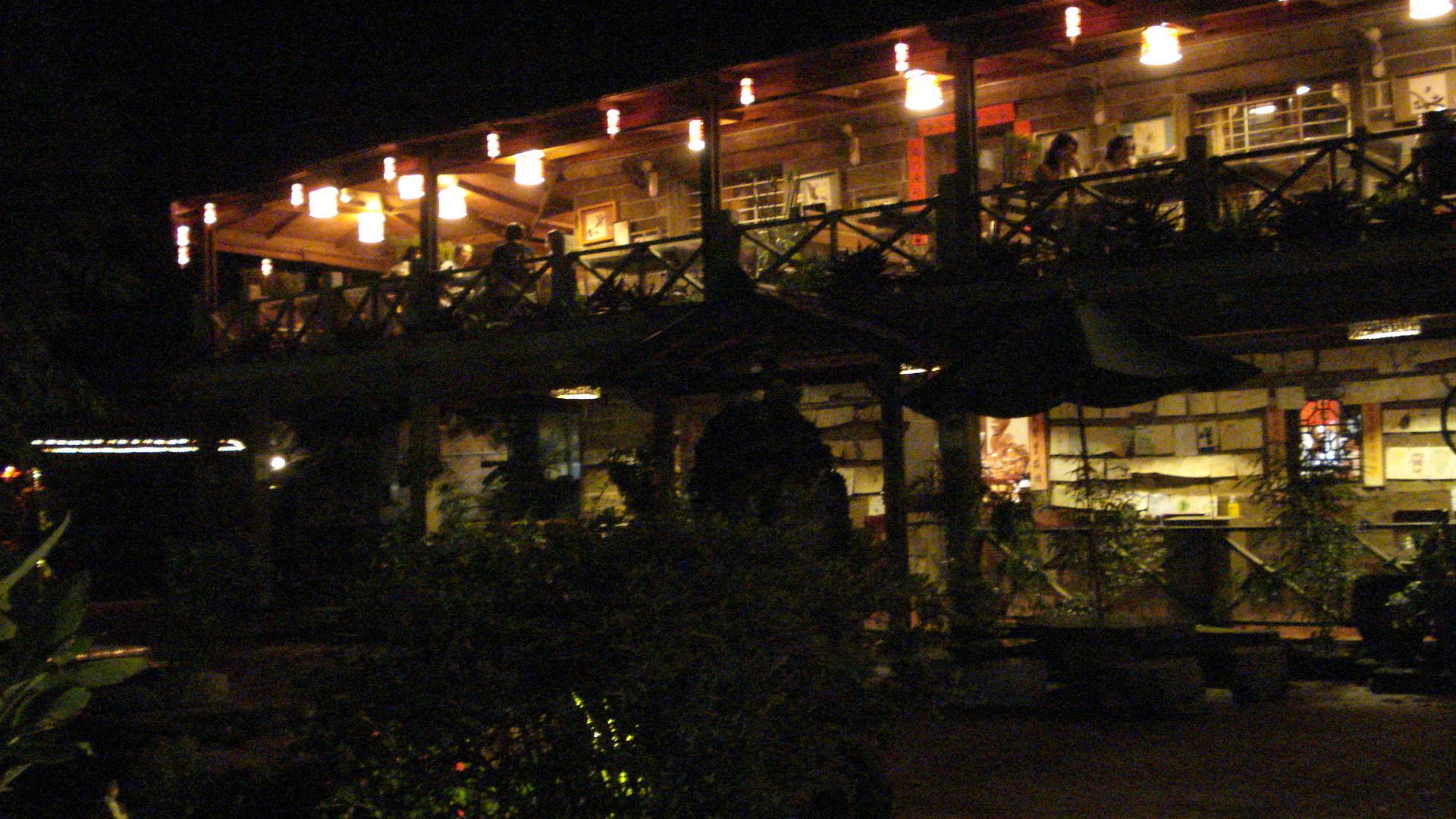 九寮坡農莊