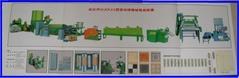PVC-塑膠地板磚押出製造設備-塑膠地磚