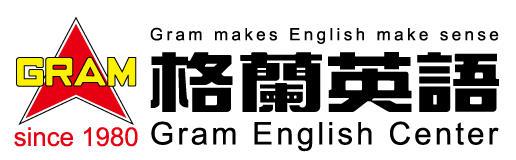 格蘭英語班