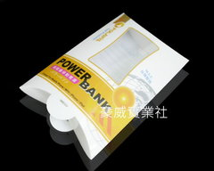 專製各類塑膠盒、PVC盒、PET盒、PP盒、透明盒