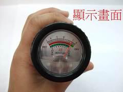 土壤酸鹼度計與水份計兩用 PH707