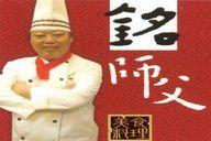 花蓮美食餐廳-銘師父美食料理