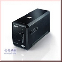 精益OpticFilm 8200i Ai底片掃描器