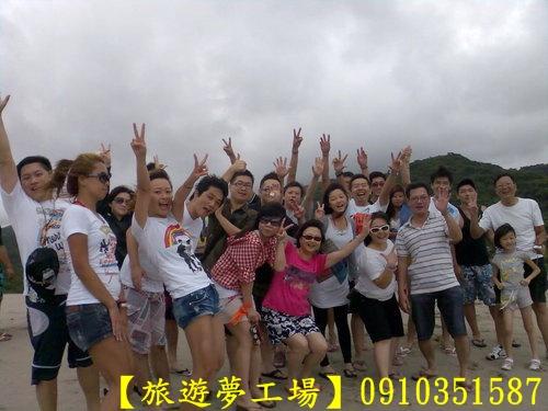 國內旅遊團體旅遊員工旅遊第一選擇~國內旅遊劇場