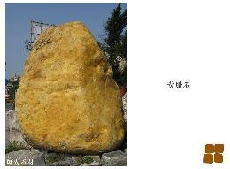 田太石材工程有限公司