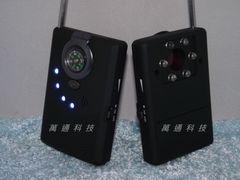高雄徵信偵防蒐證器材|GPS追蹤器材