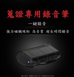 迷你錄音筆 蒐證聲控錄音筆 錄音筆推薦2017