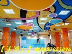 【漆博士】★牆壁彩繪,彩繪工程,外牆彩繪,星空彩繪