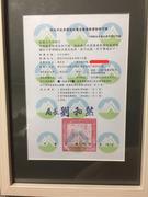 【清運總動員】★廢棄物清運,廢棄物處理,台北廢棄物