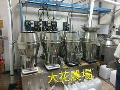 第二代十公升精油純露製造機