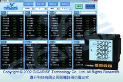 溫溼度-SE2000雙顯示溫溼度控制器,二氧化碳傳