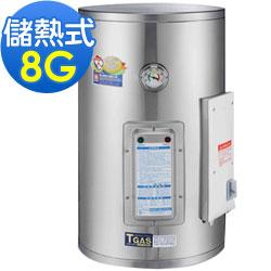 台中市套房出租熱水器維修排油煙機專賣店