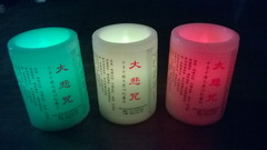 電子蠟燭-大悲咒BI_020_S26