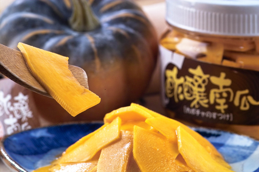台南小吃‧慶家黃金泡菜