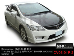 HONDA 06-12 CIVIC