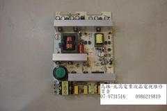 液晶電視電源板(各廠牌通用型)可技術支援