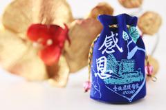 日式御守福袋,御守,香火袋,手機福袋