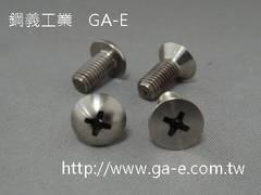 Ti-6al-4v 鈦合金螺絲 十字針孔