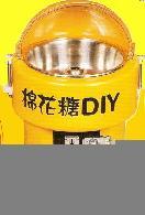名禹-投幣式DIY棉花糖機